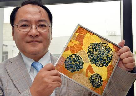 Green power blooms as Japan unveils 'hydrangea solar cell' | Sustain Our Earth | Scoop.it