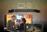 Meurtre au champagne, l'expérience multi-écrans de France 2 | Competitiveness and structural analysis | Scoop.it