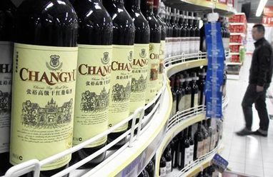 Changyu aggressive in foreign #wine brand acquisitions | Vitabella Wine Daily Gossip | Scoop.it