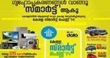 Home Appliances Dealers Kerala - Kitchen Appliances Showroom Kerala   Agventures Corporation   Scoop.it