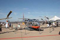 Bell XV-3 – WalkAround | History Around the Net | Scoop.it