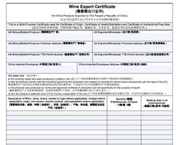 TTB Public Guidance Wine Export Certificate Consolidated U.S. Wine Exported to China | Southern California Wine and Craft Spirits Journal | Scoop.it