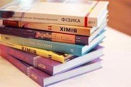 Шкільні підручники тепер можна завантажити на електронному ... - Новини Закарпаття | BLENDED LANGUAGE LEARNING | Scoop.it