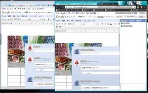 Google Docs Discussions Mise à Jour   Google - le monde de Google   Scoop.it