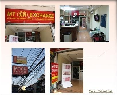 ร้านแลกเงิน MitiExchange, แลกเงินสะพานควาย | MT Exchange | Scoop.it