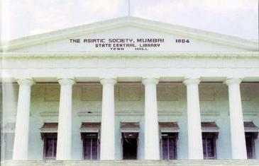 Rare books get the 'digital treatment' at the Asiatic Society | American Biblioverken News | Scoop.it