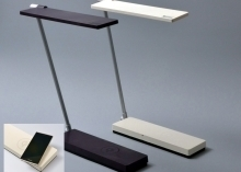 LED desk lamp wirelessly charges smartphones | What's new in Industrial Design? | Scoop.it