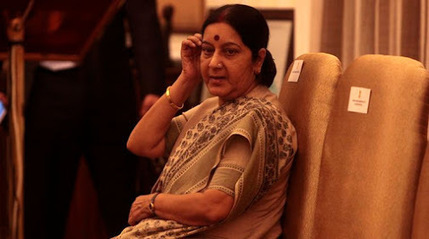 SUSHMA SWARAJ HOLDS TALKS WITH PALESTINIAN COUNTERPART… | Daily jankari | Scoop.it