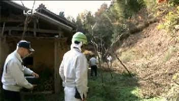 [vidéo] Fukushima, une population sacrifiée | Toxique, soyons vigilant ! | Scoop.it