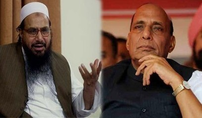 Hafiz Saeed's remark blaming Modi for Karachi attacks won't affect Indo-Pak ties: Rajnath Singh - Sanchar Express | News | Scoop.it