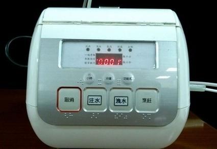 TAIPEI SOIR Taiwan développe un rice-cooker pour rendre le riz brun plus sain | Tendance restauration | Scoop.it