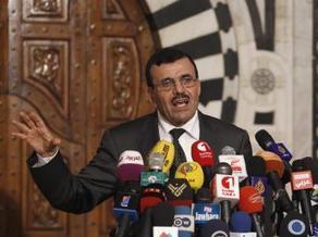 Tunisie : nouvelle pression du quartet de médiation pour sortir de l ... - RFI | Tunisie News | Scoop.it