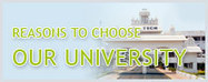 Best Engineering College in Chennai | Engineering Colleges | Scoop.it