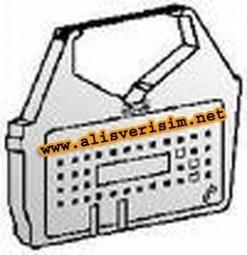 Olivetti ET 2200/2500  Daktilo Şeridi  Karbon 3lü paket ETV 2700 | Alisverisim.net | Scoop.it