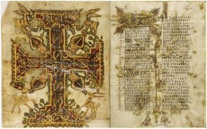 La traducción de un antiguo manuscrito copto revela aspectos singulares y novedosos sobre la figura de Jesús - Arqueología, Historia Antigua y Medieval - Terrae Antiqvae | Arqueología, Historia Antigua y Medieval - Archeology, Ancient and Medieval History byTerrae Antiqvae (Blogs) | Scoop.it