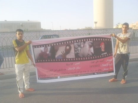 #Bahrain: None so blind as those that will not see. | Eye4Freedom.org | Human Rights and the Will to be free | Scoop.it