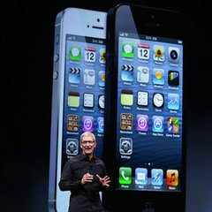 4 Reasons to Pass on the iPhone 5 | iPhones and iThings | Scoop.it