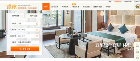#Tujia, #China's #HomeAway and #Airbnb hybrid, closes $300M round #travel #startup | ALBERTO CORRERA - QUADRI E DIRIGENTI TURISMO IN ITALIA | Scoop.it