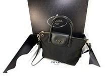 Celebrate Christmas with Prada Handbags and Prada Nylon Bags - PR Web (press release) | keyRetail Weekly | Scoop.it