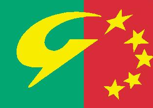Le PCG en ordre de marche pour les régionales (Guadeloupe) | Veille des élections en Outre-mer | Scoop.it