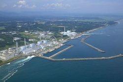 Quatre projets fous pour soigner Fukushima | Vous avez dit Innovation ? | Scoop.it