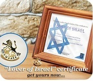 Happy Thanksgiving 2013 from LoveIsrael.com | Support Israel | Scoop.it