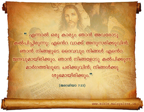 A Daily Bible Verse on Prosperity || Daily Bible Quotes | Malayalam Bibile Quotes | Scoop.it