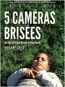 5 Caméras Brisées | film Streaming vf | ifilmvk | Scoop.it