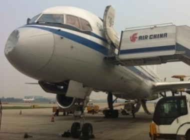 Avião colide com objeto voador não identificado   Ciência e ufologia   Scoop.it