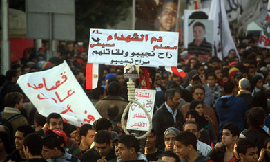 Thousands of Ultras rally in Tahrir demanding justice for Port Said victims - Politics - Egypt - Ahram Online | Égypt-actus | Scoop.it