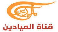 Al Mayadeen Live Stream | streamal | Scoop.it