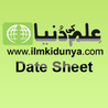 BISE Abbottabad Board 10th Class Date Sheet 2014