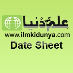BISE Abbottabad Board 10th Class Date Sheet 2014 | BISE Abbottabad Board 10th Class Date Sheet 2014 | Scoop.it