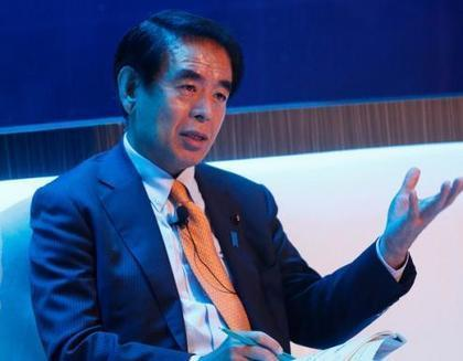 Japão: Ministério da Educação quer acabar com cursos de Ciências Sociais e Humanas | Escolaspt | Scoop.it