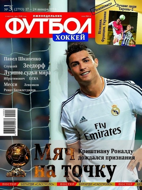 Cristiano Ronaldo Football Russia Magazine Photoshoot January 2014 - magazine-photoshoot | Magazine Photoshoot | Scoop.it