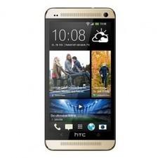 HTC One (M8) - Gold: Price, Reviews, Specifications, Buy Online - KShoppy.com | iClassTunes | Scoop.it