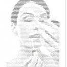 ASCII Booth for iPhone   ASCII Art   Scoop.it