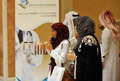 Saudi Arabia begins gene mapping to research diseases | Business News - Worldwide | Scoop.it