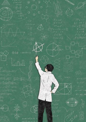 ¿Cuál es el futuro de las instituciones de educación superior? | Diseñando la educación del futuro | Scoop.it