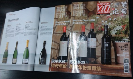 Celebrating Wine Ambassadors selection of champagnes in China | Wines&Champagnes | Scoop.it