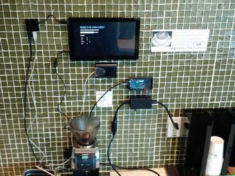 CoffeeAuth: Grinder Authentication System | Arduino, Netduino, Rasperry Pi! | Scoop.it