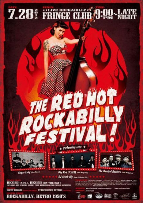 The Red Hot RockabillyFestival | Rockabilly | Scoop.it