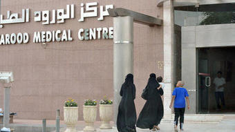 Saudi Arabia confirms six new cases of deadly SARS-like virus | MERS-CoV | Scoop.it