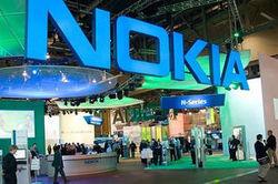 Quatre potentiels acquéreurs, dont Facebook, intéressés par la filiale cartographie de Nokia   innovation&tech   Scoop.it