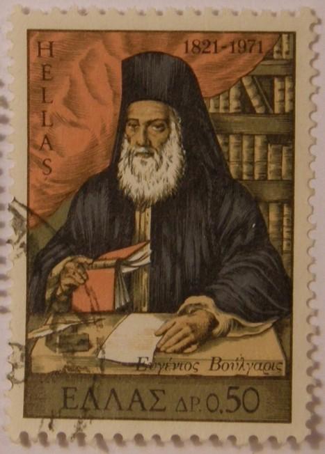 Η Σχολή της Κοζάνης και ο ιεροδιάκονος Ευγένιος Βούλγαρης - Ερανιστής   Ιστορία Αρχαία, Βυζαντινή και Νεότερη   Scoop.it