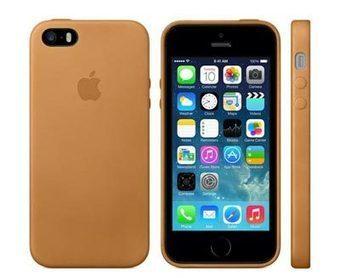 Appleiphone 5s Case Best Selection in Premium Design   Trends Gadget   Gadget Information   Scoop.it