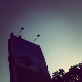 Fotocuentos para Caracas | #FotoTipsNiños | Scoop.it