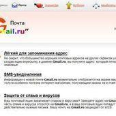 Moscou déconseille les messageries étrangères, Microsoft renforce son cryptage | Geeks | Scoop.it
