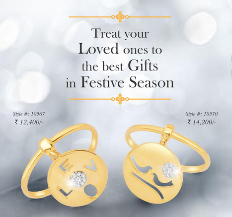 Treat your loved ones to the best gifts in festive season.  | Latest Indian Diamond Jewellery Designs | Scoop.it