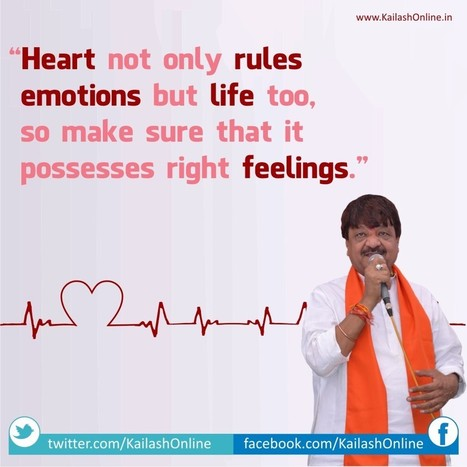 What's there in your Heart? | Kailash Vijayvargiya | IT Minister Madhya Pradesh | BJP Cabinet Minister | Scoop.it